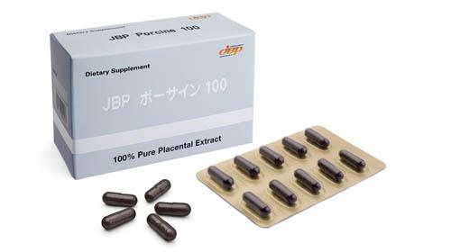 プラセンタ粒剤